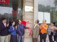 安宁设立首个省级专家基层科研工作站