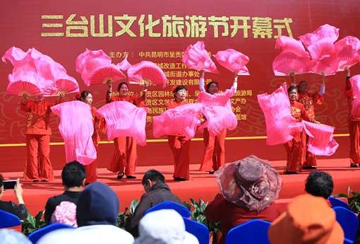 昆明呈贡举办三台山文化旅游节(组图)